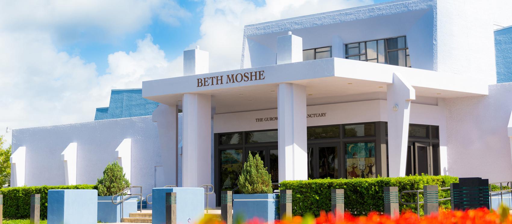 BETHMOSHE-bannerprueba